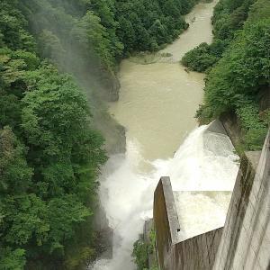 藤里素波里ダム/がろうの滝