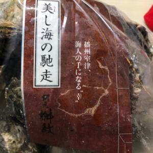 室津桝政の牡蠣を♡
