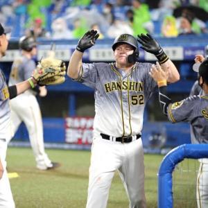 【阪神】ボーア、サンズのアベック満塁弾など今季最多の20得点!