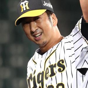 藤川は21日の広島戦欠場へ