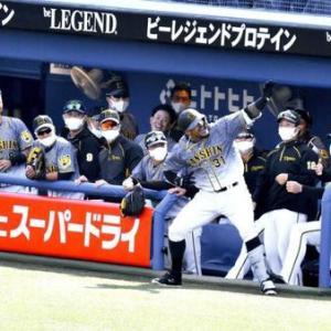 阪神、打線満開18安打9得点!二回連打から梅野先制打!三回天敵スアレスに打者一巡