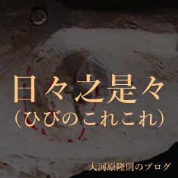 【彫刻】「闘う人」【立像】
