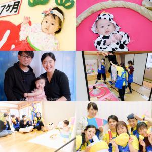 ご参加ありがとうございました!11/23(月・祝)福岡おひるねアート福岡コラボ祭り