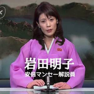 大門美智子の出番だね。ドクターX、この国の癌<アベ>摘出。「わたし、間違いませんから」