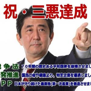 12月9日は国会会期末ですね。なにが飛び出すやら。永田町発信に注目です。