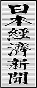 28日、日向路「梅雨明け宣言」九州、 長野岐阜三重、28日は山形・最上川氾濫っ!出来るだけ被害が少なく収まりますようにお祈りいたしております。政府は腰上げろ!国家が殺す!