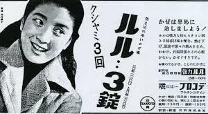 日経2万2千円割れ下落の株式市場下、総裁候補に<ストップ高>菅義偉官房長官!