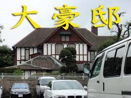 「NHK」・「録画」はダメね!ハサミが入ってて<ナベツネ>何も語らずっ!