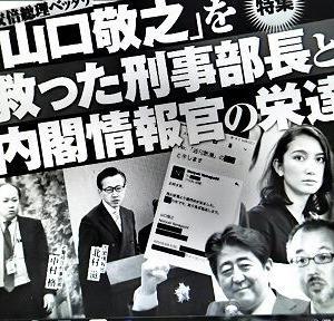 <NHKダロー大臣賄賂取り逃がし責任一端は>大臣室で現金授受は病院逃げ込み。逃げ切り。学術会議は中国ドップリ非難甘利ブログ、コソット書き換えてて<逆切れテェ>#甘利にもひどい 。