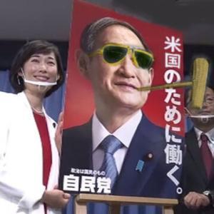 <この日が来た!>ついに、石破茂が<殺された>。日本会議統一教会カルト支配のアベ・菅政権に抗する勢力は存在しないね。「独裁完結っ!」さぁ!戦争だァ!