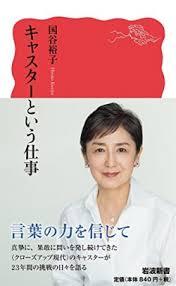 どうやら東京オリンピックは中止のようだ。「観客は日本人だけで成功」by橋下徹 こんなんがいる限り、この際、中止でいいんだって。