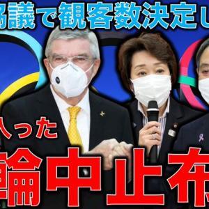 オヤ?オヤッ!?<村での酒類販売禁止>by橋口聖子会長。酔っぱらってる?ヨタヨタだね。