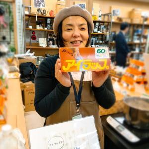 10/30(金)、31(土)は東急ハンズ大宮店でアイラップ先生です