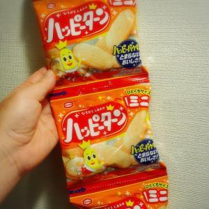手の止まらないお菓子~寿返し~