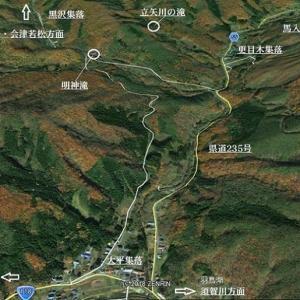 新緑萌ゆる羽鳥湖高原~立矢川の滝