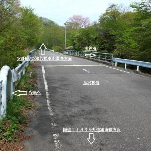 新緑萌ゆる羽鳥湖高原~明神滝 ①