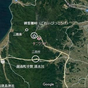 初夏の 猪苗代湖・湖南・野の花巡礼~御霊櫃峠 ③