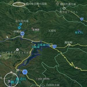 秋の羽鳥湖高原*野の花便り~サラシナショウマ(晒菜升麻)