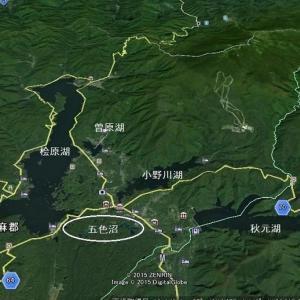 裏磐梯~桜峠の絶景オオヤマザクラ ①