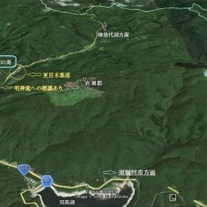 晩春の羽鳥湖高原滝巡り~ツツジ咲く明神滝 ①