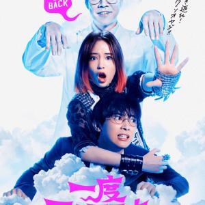 【映画】広瀬すずがデスメタル女子にwww