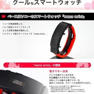 【アイドル】ももクロモデルの腕時計の値段www