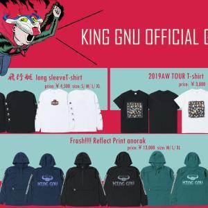 【King Gnu】ライブのグッズがあまりにも高い件についてwww