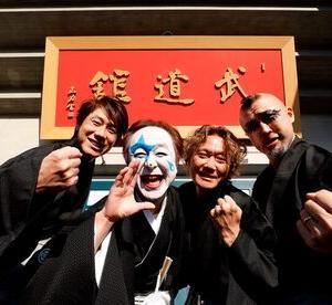 ニューロティカが1年後に初の武道館ワンマン開催www