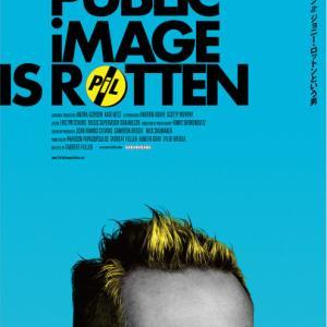 ジョン・ライドンのドキュメンタリー映画日本公開決定www