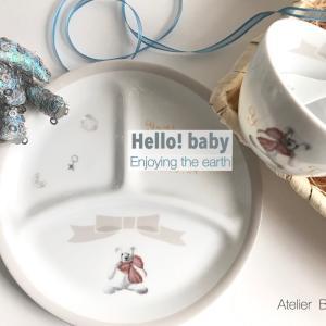 Hello!baby