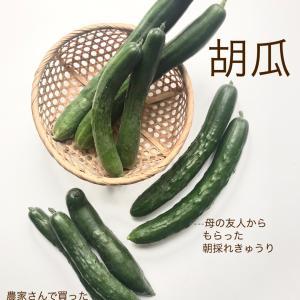 新鮮野菜を食べよう、
