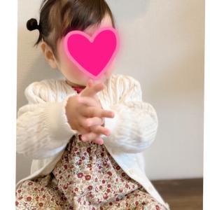 【生後9ヶ月】気になること&保育園準備