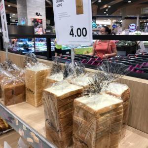 AEON のトースト食パンがお買い得!