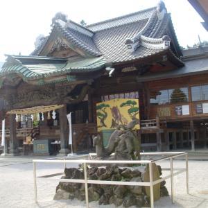 御朱印旅 in 京都府京都市東山区(豊国とよくに神社)