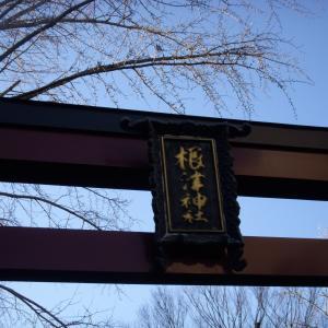 御朱印旅 in 東京都文京区(根津神社ねづじんじゃ)