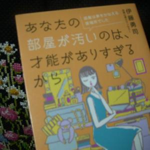 ホームステイ中に読んだ本。