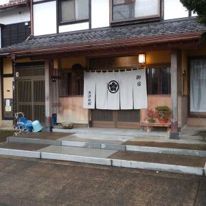 奥澤旅館(七釜温泉)