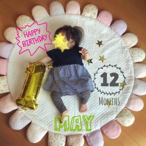 1歳♡お誕生日おめでとう