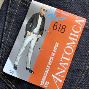 アナトミカの618オリジナルデニムを購入!【Anatomica 618 ORIGINAL JEANS】