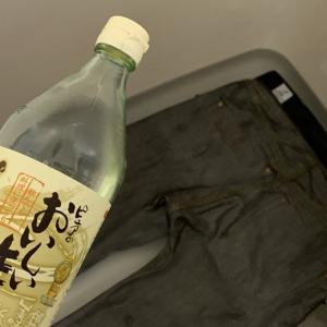 Anatomica618 Original Jeansの洗濯縮みを検証する。【お酢でジーパンを洗う】