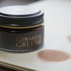 EDWARD GREEN ダークオーク ナリッシングクリームを使ってみた。【EG純正靴クリームの使用レビュー】
