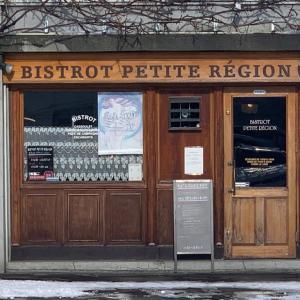 札幌市菊水のビストロ・プティット・レジョンのランチが最高に美味しかった件。 本場のビストロを味わえる!