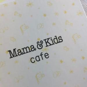札幌円山にあるママ&キッズカフェがとっても良かった話。【子供連れにピッタリ】