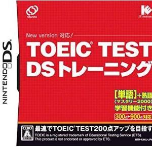 『TOEIC(R) TEST DSトレーニング』650点 Cランク復帰
