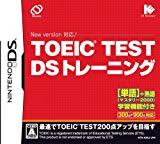 『TOEIC(R) TEST DSトレーニング』実力テスト600点 Cランク