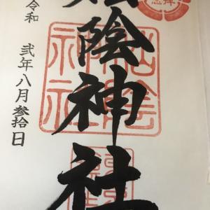 【御朱印】松陰神社(世田谷)に行ってきました|東京都世田谷区の御朱印