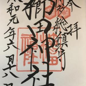 【御朱印】櫛田神社に行ってきました 福岡市博多区の御朱印