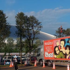 サザンオールスターズライブツアー2019札幌ドーム公演1日目に単独参戦。札幌まで来て妻子が熱でダウン…の話。