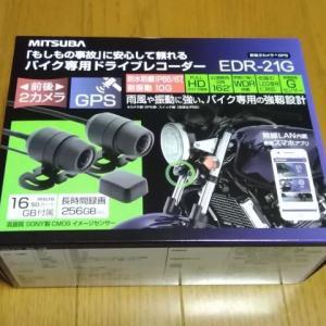 ドライブレコーダーEDR-21G取付