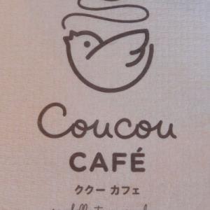 ククーカフェ(八ヶ岳のカフェ)